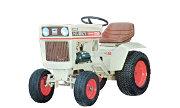 Bolens 1256 lawn tractor photo