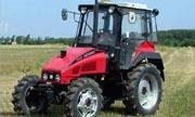 Belarus 5440 tractor photo